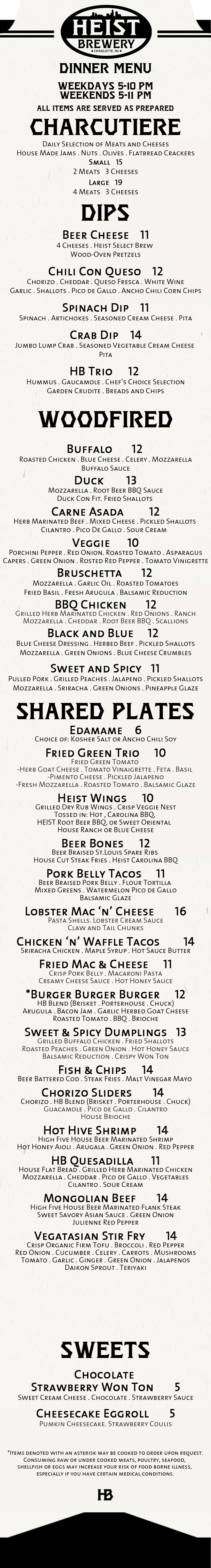 wed-dinner-menu-1-17-17
